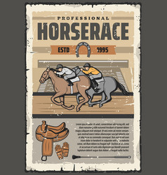 Horse racing sport riders on track vector