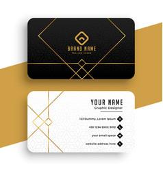 Minimal golden business card template vector