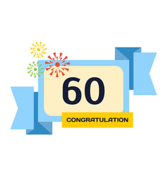 birthday sixties badge banner design flat vector image