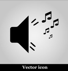 Megaphone loudspeaker icon on grey background vector image