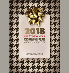merry christmas or happy new year flyer or web vector image