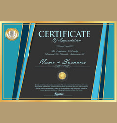 certificate retro design template 16 vector image