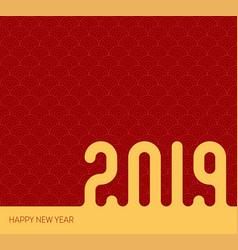 Happy new year 2019 background brochure design vector