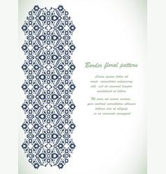 arabesque vintage ornate border damask floral vector image vector image
