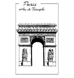arc de triomphe paris france triumphal arch vector image vector image