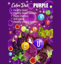 Color detox vitamin diet purple food vector