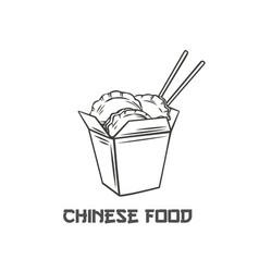 dumplings in chinese carton box vector image
