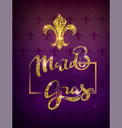 Golden lily silhouette symbol festival mardi gras vector