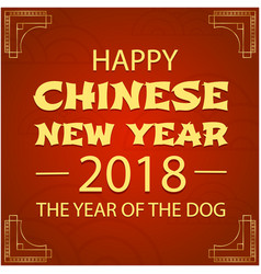 happy chinese new year 2018 the year of the dog ve vector image