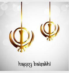 Indian festival baisakhi vector