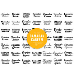 ramadan kareem text design vector image