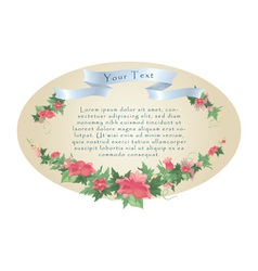 form for the text decorated with flowers vector image