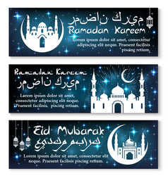 ramadan kareem and eid mubarak banner set vector image