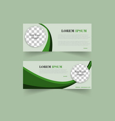 Abstract modern flyers brochure business brochure vector
