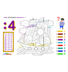 Division number 4 math exercises for kids vector