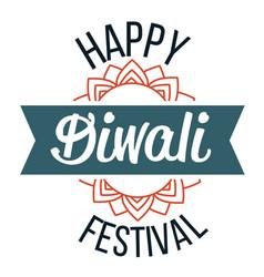 diwali religious hindu holiday emblem with lotus vector image