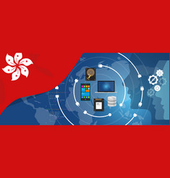 hongkong information technology future digital vector image