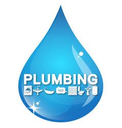 water drop plumbing symbol vector image
