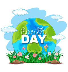 Save earth icon vector