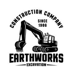Earthworks black emblem with excavator vector