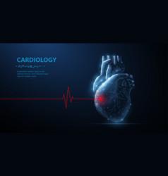 Heart abstract 3d human heart isolated on vector