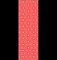 Star floral pattern vector