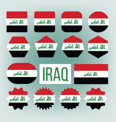 iraq flag set official nepal iraq flat vector image