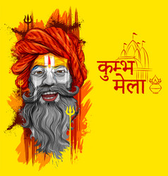 sadhu saint of india for grand festival and hindi vector image