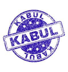 Scratched textured kabul stamp seal vector