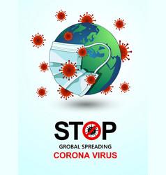 Virus around world vector