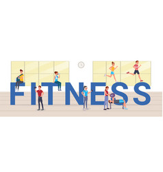 fitness big letters vector image
