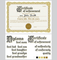 Gold certificate template horizontal guilloche vector