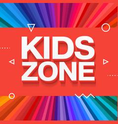 kids zone children playground playground school vector image