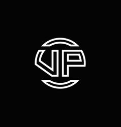 Vp logo monogram with negative space circle vector