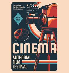 film festival cinema industry masterclass poster vector image