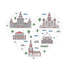i love moscow poster in linear style vector image
