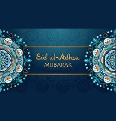 Muslim eid al adha calligraphy template ramazan vector