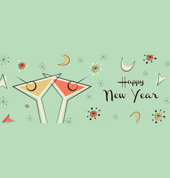 New year banner vintage mid century party drink vector
