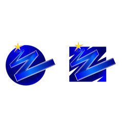 film symbol vector image vector image