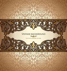 vintage card royal vector image