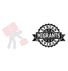 Distress syrian migrants ribbon watermark and mesh vector