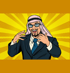 successful arab businessman vector image