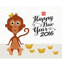 Chinese new year 2016 monkey ingot cute funny vector