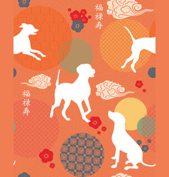 Dog new year seamless pattern in trendy colors vector