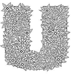 letter u dudling drawing mandala vector image