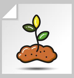 gardening tools 7 vector image
