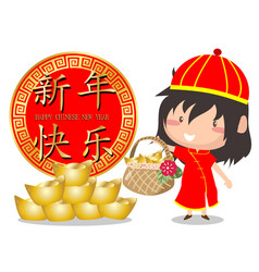 2018 happy chinese new year design cute girl vector