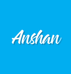 Anshan text design calligraphy vector