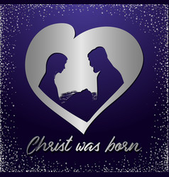 birth christ and manger silver heart vector image