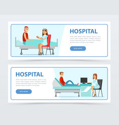 Hospital and healthcare banners set doctors vector